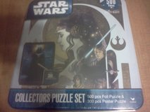 Star Wars Collectors Puzzle Set in Beaufort, South Carolina