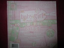 New Baby Girl Paper Book in Beaufort, South Carolina