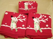 Crate & Barrel Christmas set of 3 Towels in Kankakee, Illinois